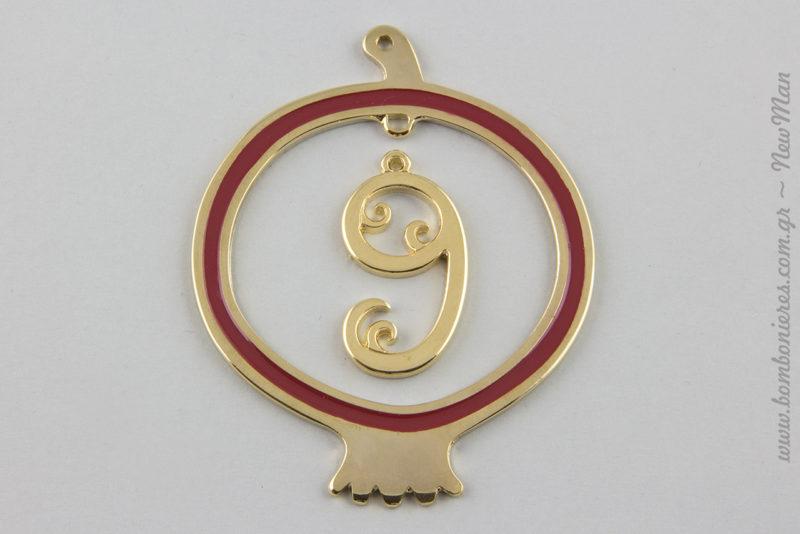 Το κρεμαστό χρυσαφί ρόδι - περίγραμμα (688410) συνδυάζεται μοναδικά με τον αριθμό 9 (επίσης κρεμαστό).