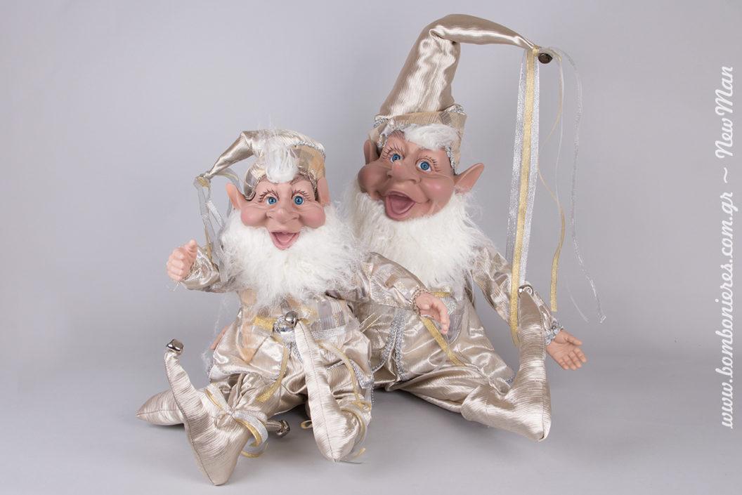 Φέτος τα Χριστούγεννα, χαρίστε στα παιδιά σας ή τους κοντινούς σας φίλους υπέροχες ξωτικένιες αγκαλιές που θα τις θυμούνται για πάντα!