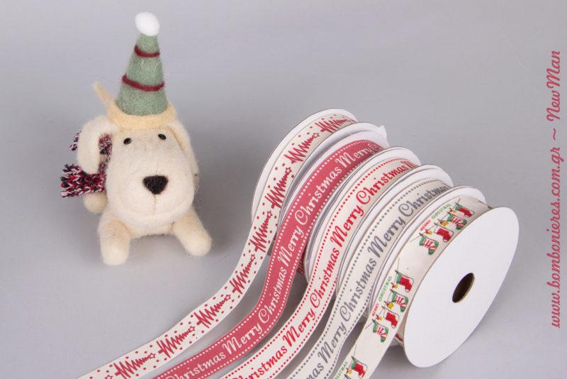 Χριστουγεννιάτικες κορδέλες (15mm x 10m) και παιχνιδοστολίδια για να ευχηθείτε και φέτος Merry Christmas με τον δικό σας πρωτότυπο τρόπο.