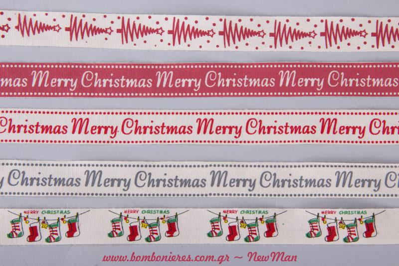 Υφασμάτινες χριστουγεννιάτικες κορδέλες για τα δώρα, τη διακόσμηση, τα γούρια και τα κάθε είδους δημιουργικά εορταστικά projects σας.