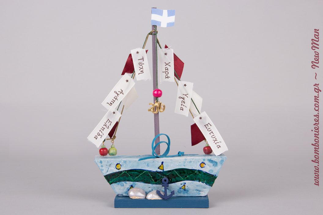 Χριστουγεννιάτικο στολισμένο καράβι (κεραμεικό) για την εορταστική σας Διακόσμηση (14 x 22cm).