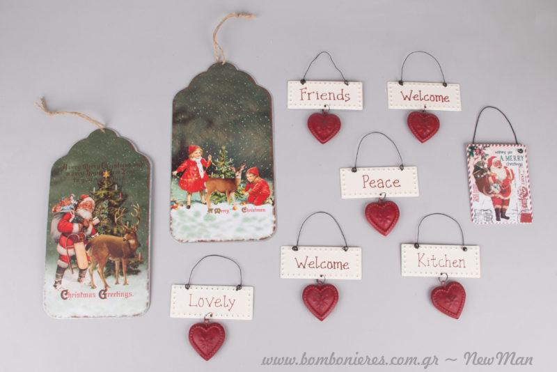 Μεταλλικό κρεμαστό ταμπελάκι με Άγιο Βασίλη (10cm), χριστουγεννιάτικες πλακέτες (25cm) και μεταλλικές πλακέτες με καρδούλες & ευχές (10cm).