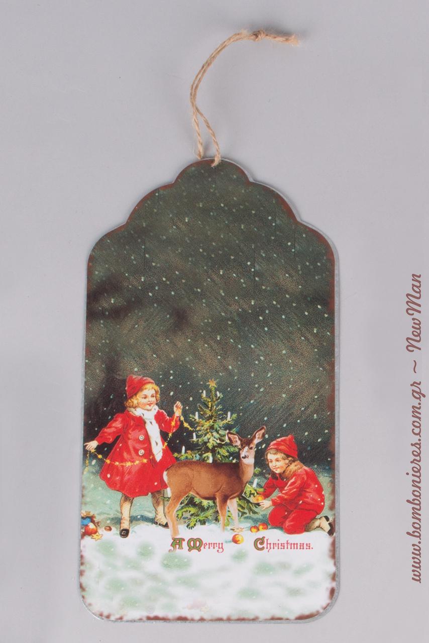 Χριστουγεννιάτικη πλακέτα κρεμαστή (25cm) για μια πρωτότυπη εορταστική διακόσμηση.