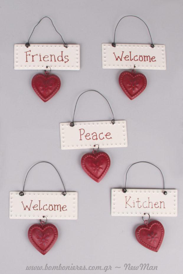 Μεταλλικές πλακέτες με καρδιές και ευχές (10cm) για να διακοσμήσετε χριστουγεννιάτικα κι αγαπησιάρικα όλο το σπίτι!