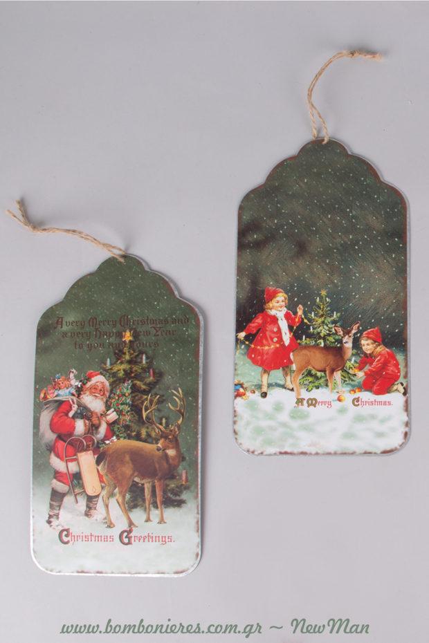 ΞΧριστουγεννιάτικες παραμυθένιες σκηνές σε μεταλλικές κρεμαστές πλακέτες (25cm) για τα δωράκια ή την εορταστική σας διακόσμηση.