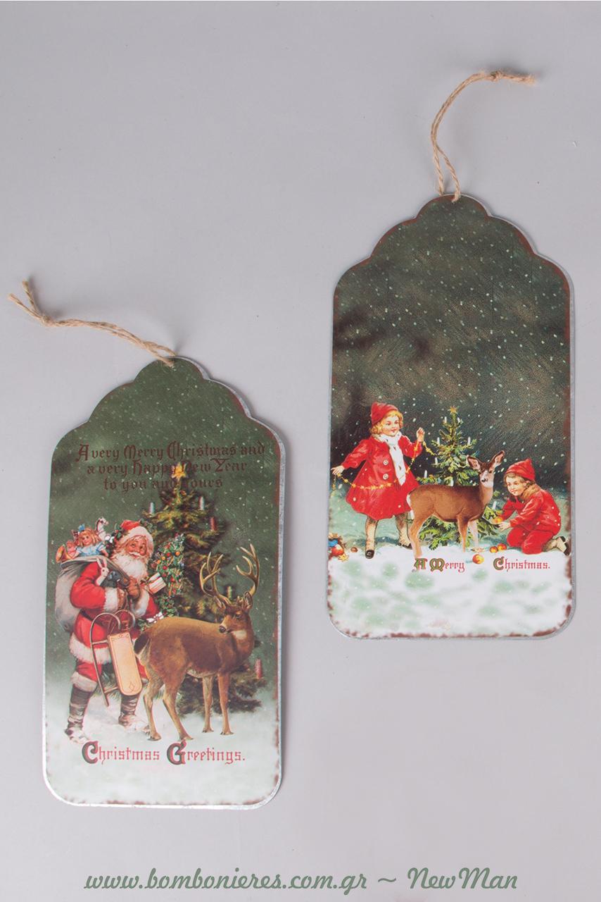 Χριστουγεννιάτικες παραμυθένιες σκηνές σε μεταλλικές κρεμαστές πλακέτες (25cm) για τα δωράκια ή την εορταστική σας διακόσμηση.