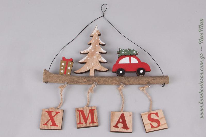 Κρεμαστό διακοσμητικό Xmas (30cm) με κλαδί ξύλου για την εξώπορτα, το τζάκι, το παιδικό δωμάτιο και κάθε αγαπημένη γωνιά του σπιτιού σας.