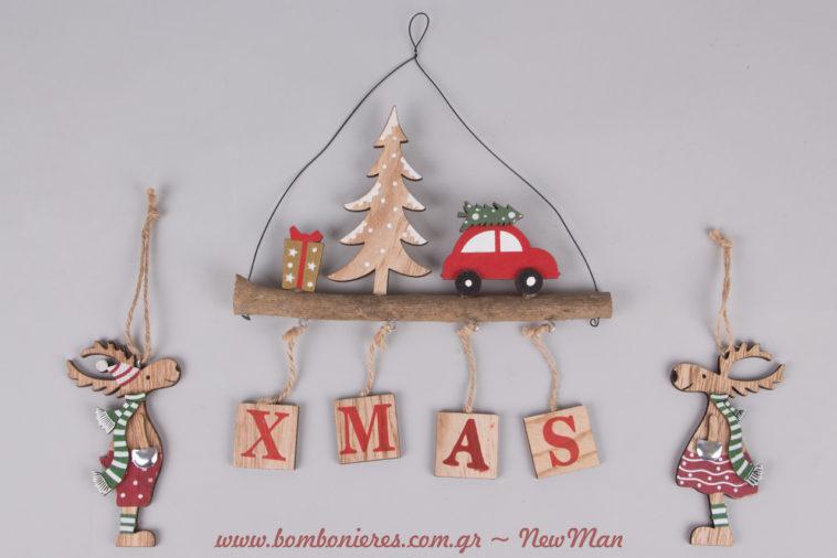 Φέτος τα Χριστούγεννα πείτε την πιο γλυκιά, χειμωνιάτικη ιστορία με τη διακόσμηση του σπιτιού σας.