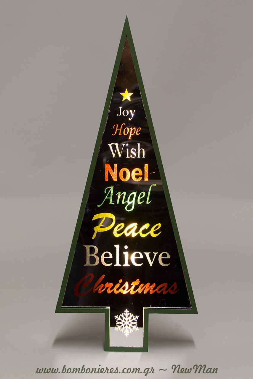 Ξύλινο χριστουγεννιάτικο επιτραπέζιο δεντράκι με καθρέφτη και φως Led στις ευχές: Joy, Peace, Believe Christmas κα. (15 x 35 x 4cm).