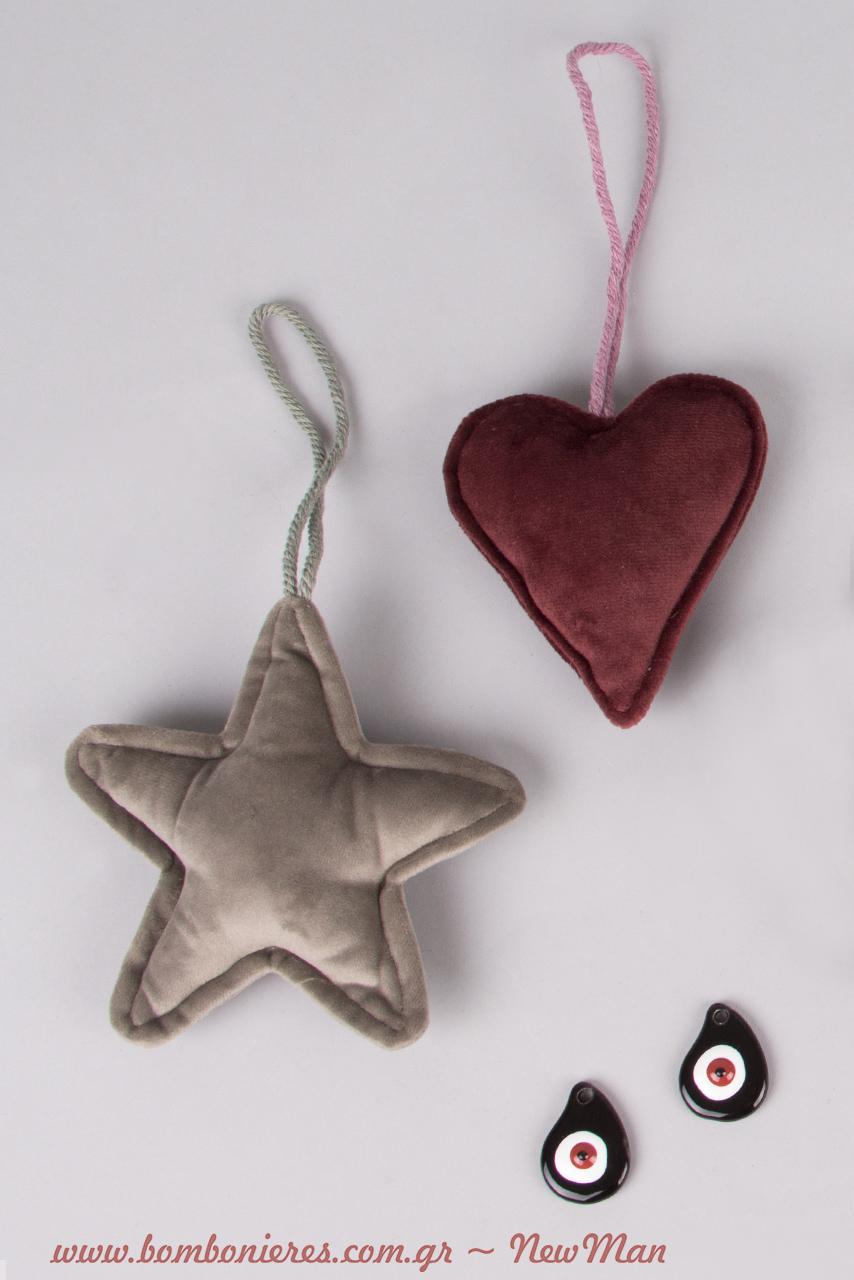 Βελούδινο κρεμαστό στολίδι (αστέρι + καρδιά) και ματάκι σταγόνα σε άσπρο μαύρο (3cm) για να φτιάξετε τα πιο πρωτότυπα γούρια-δωράκια.