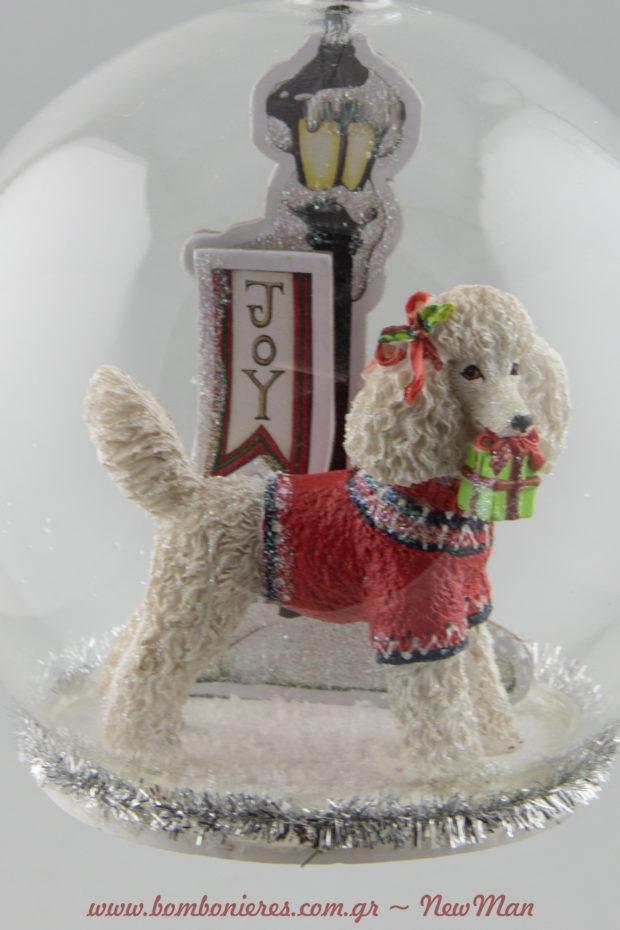 380582 Γυάλινη μπάλα με Κανίς (12cm) ντυμένο με τα καλά του χριστουγεννιάτικα ρούχα που κουβαλάει στο στόμα δώρο.