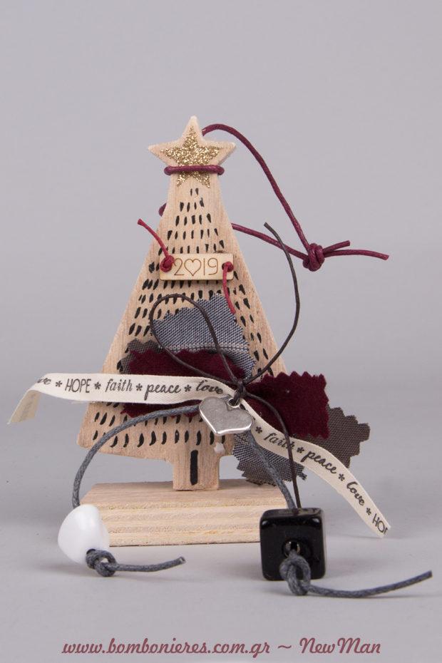 Φέτος στις γιορτές δωρίστε στους αγαπημένους σας τα υπέροχα γούρια-χριστουγεννιάτικα δεντράκια (13cm) και κλέψτε τις εντυπώσεις!
