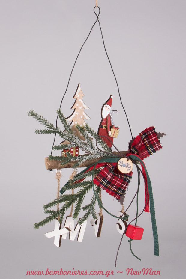 Ένα υπέροχο συμβολικό και γούρικο δώρο για τις μέρες των γιορτών και τις γλυκιές υποχρεώσεις σας.