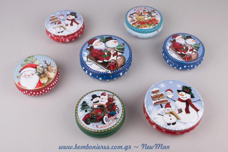 Στρογγυλά μεταλλικά κουτιά σε πανέμορφα σχέδια για την χριστουγεννιάτικη διακόσμηση, τα δώρα ή την αποθήκευση γλυκών και μικροαντικειμένων.