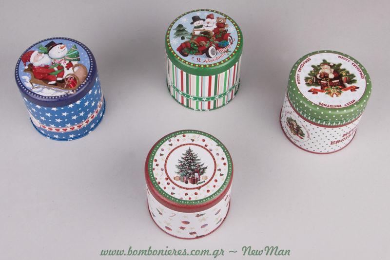 Ψηλά, στρογγυλά μεταλλικά κουτιά (φ. 9 x 8cm) σε ποικιλία σχεδίων και χρωμάτων για τον χριστουγεννιάτικο στολισμό σας.