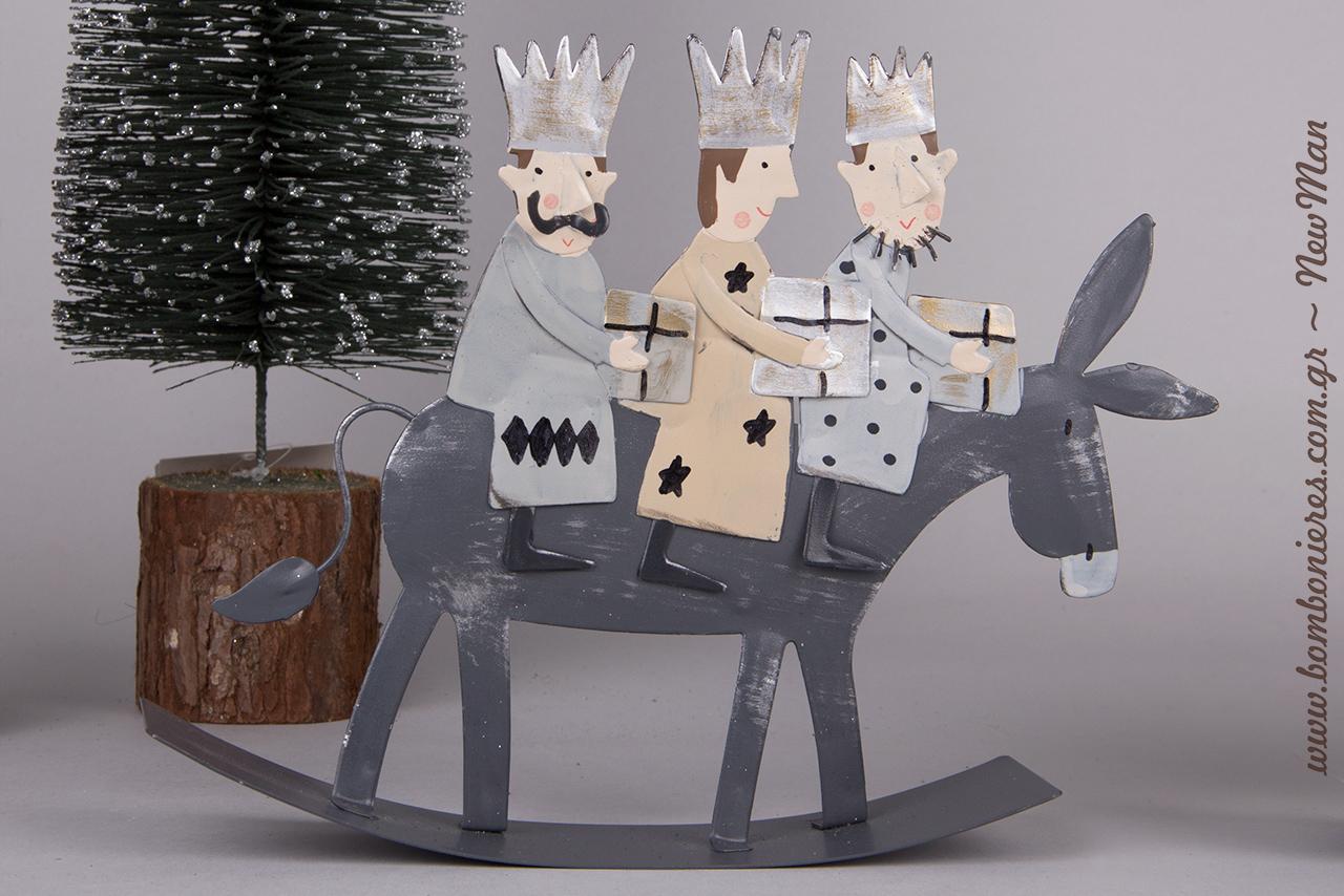 Μεταλλικό γαϊδουράκι που μεταφέρει τους τρεις Μάγους και τα υπέροχα δώρα τους (22cm) για έναν στολισμό που θα ξεχωρίσει.