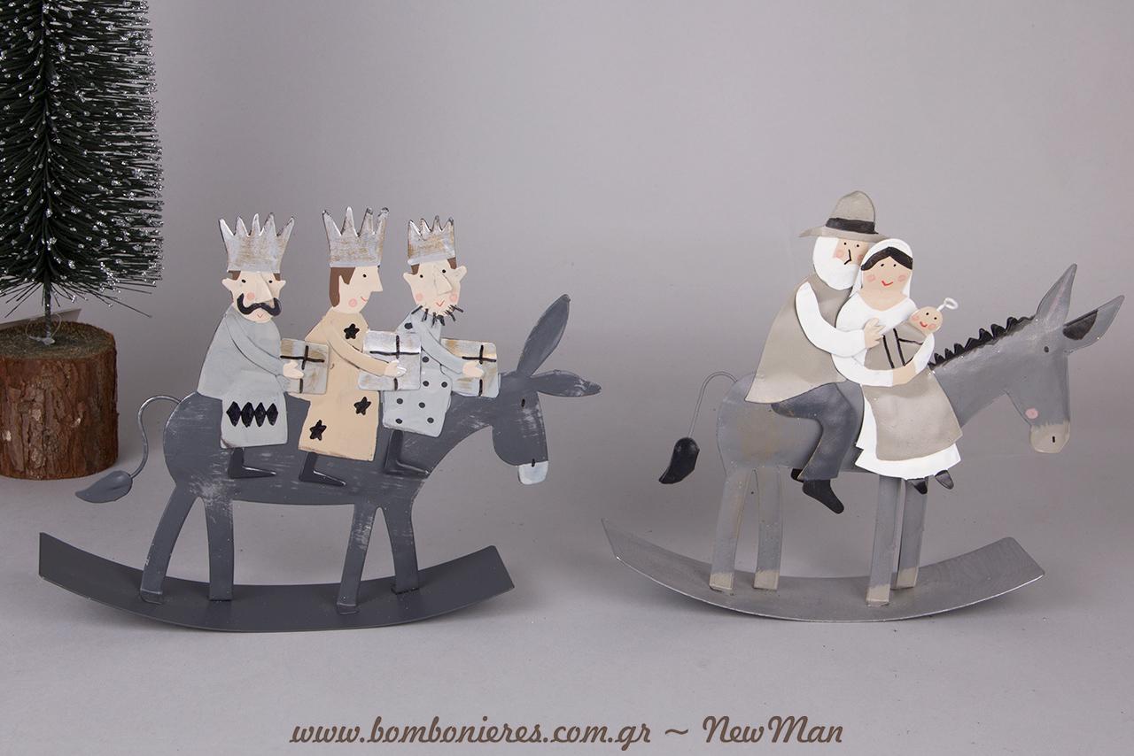 Μεταλλικά διακοσμητικά γαϊδουράκια με την Αγία Οικογένεια και τους τρεις Μάγους για έναν μίνιμαλ χριστουγεννιάτικο στολισμό σε ασημί τόνους.