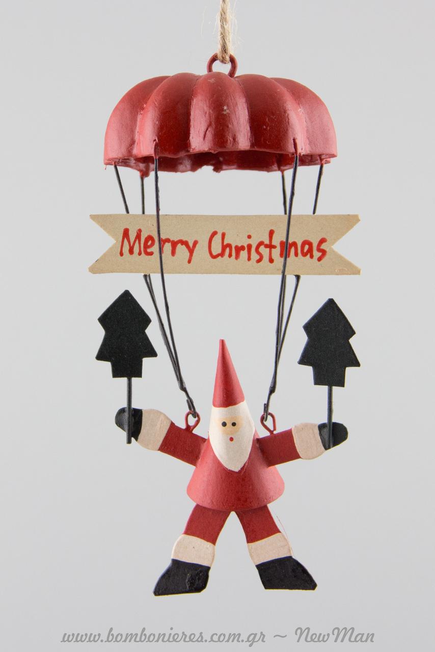 Ακόμη και με αλεξίπτωτο θα πέσει ο Άγιος Βασίλης προκειμένου να ευχηθεί σε όλους μας: Καλά Χριστούγεννα! (στολίδι- 15cm).