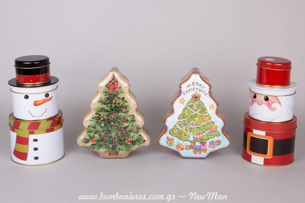 Μεταλλικά χριστουγεννιάτικα κουτιά (δεντράκι ή στρογγυλά) για την διακόσμηση, τα δωράκια ή την κάλυψη των πρακτικών σας αναγκών (αποθήκευση γλυκών κα.).