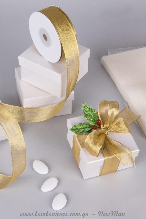 Γκι, το φυτό των Χριστουγέννων για μια μπομπονιέρα που θα ξεχωρίσει με το minimal εορταστικό ύφος της.