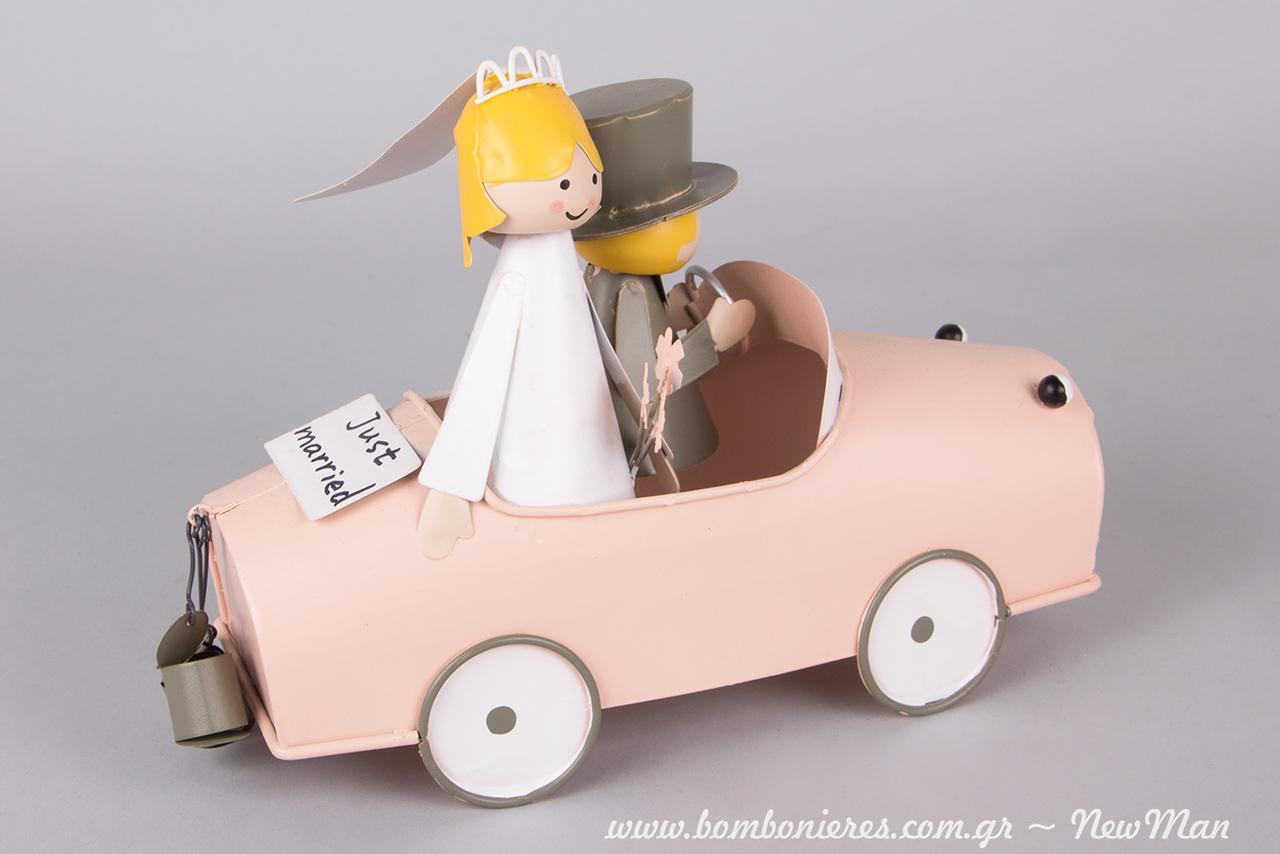 Διακοσμητικό αυτοκινητάκι Just Married: μια ρετρό πινελιά που θα κλέψει τις εντυπώσεις.