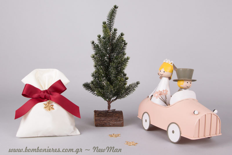 Οργανώστε ένα χειμωνιάτικο γάμο γεμάτο χριστουγεννιάτικες ρετρό νότες.
