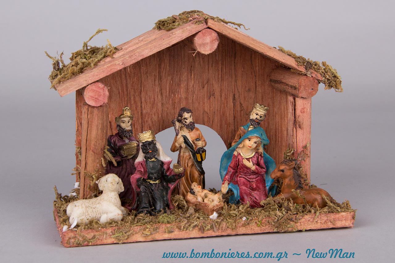 Ξύλινη χριστουγεννιάτικη Φάτνη (15 x 6 x 11cm) που περιέχει την Παναγία, τον μικρό Χριστό, τον Ιωσήφ, τους τρεις Μάγους καθώς και κάποια ζώα.
