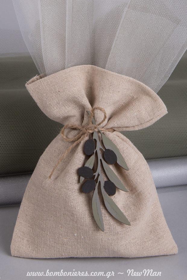 Άρωμα Ελλάδας, άρωμα παράδοσης με το θέμα ελιά να πρωταγωνιστεί στις μπομπονιέρες σας.