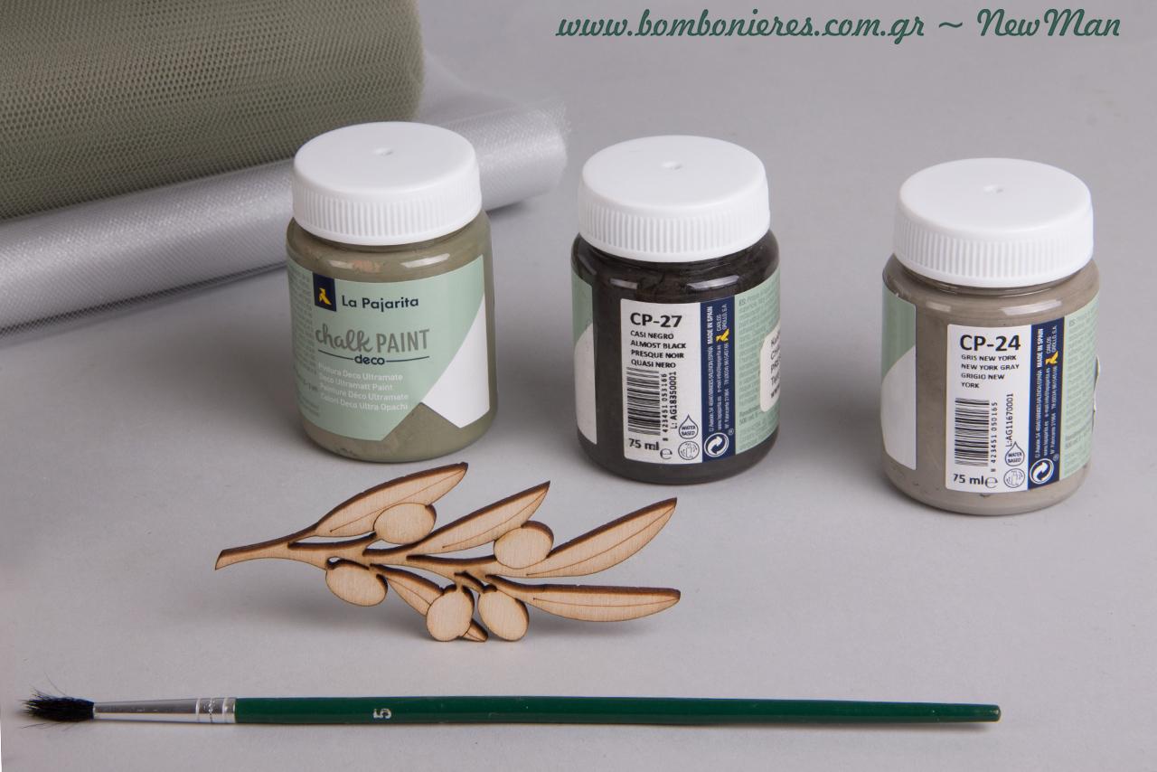 Chalk paint 75ml σε τρεις διαφορετικές αποχρώσεις, πινέλο ακουαρέλας και στρωθείτε στην γλυκιά δουλειά!
