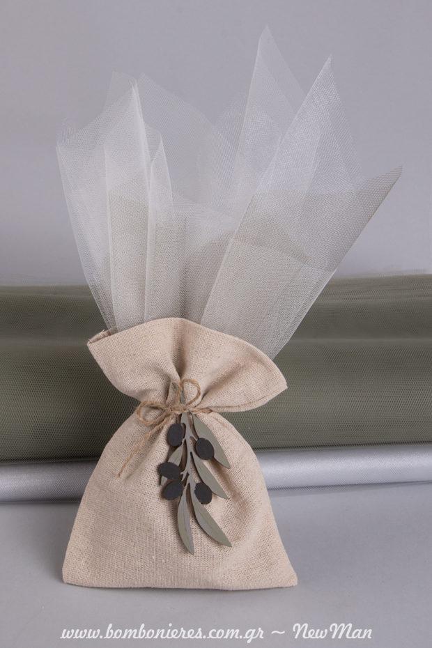 Μια ξεχωριστή μπομπονιέρα με άρωμα ελιάς που θα αποτελέσει ένα υπέροχο συμβολικό ενθύμιο της σημαντικής σας μέρας.