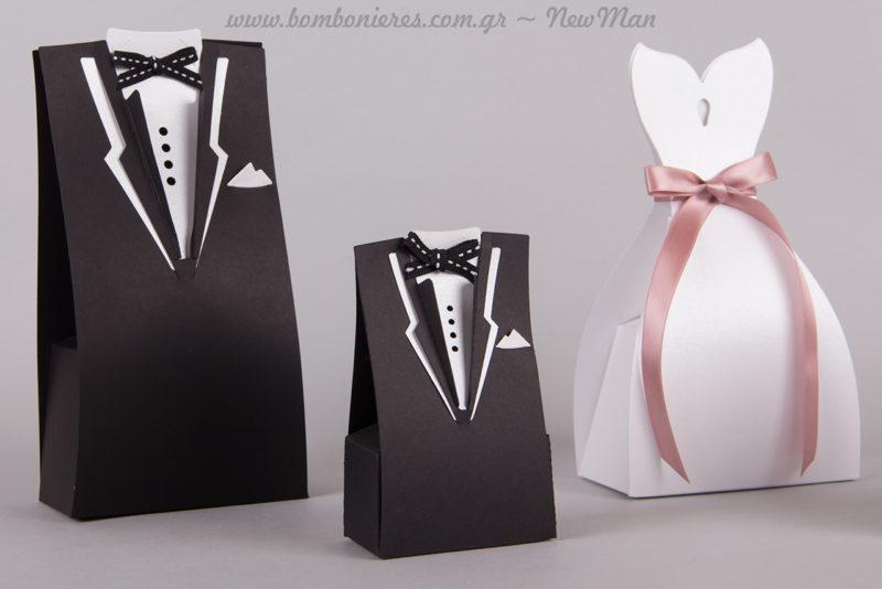Προσέξτε τους όγκους και τις υπέροχες λεπτομέρειες (παπιγιόν, μαντήλι κλπ.) τόσο στο κουτί Γαμπρός όσο και στο κουτί της Νύφης.