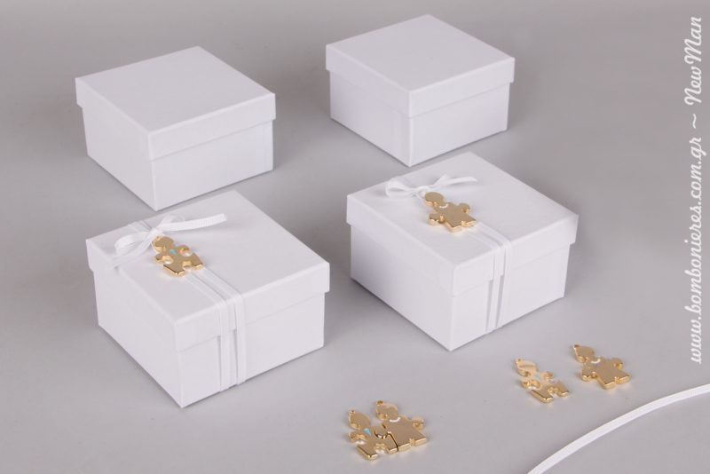 DIY μπομπονιέρα «Το άλλο μου μισό» σε λευκό χάρτινο κουτί διαστάσεων: 78 x 80 x 50mm.