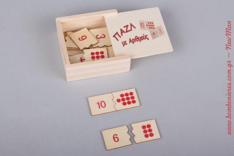 Ξύλινο κουτί- παιχνίδοπαζλ με αριθμούς. Σε κάθε αριθμό αντιστοιχείτε το σωστό κομμάτι.
