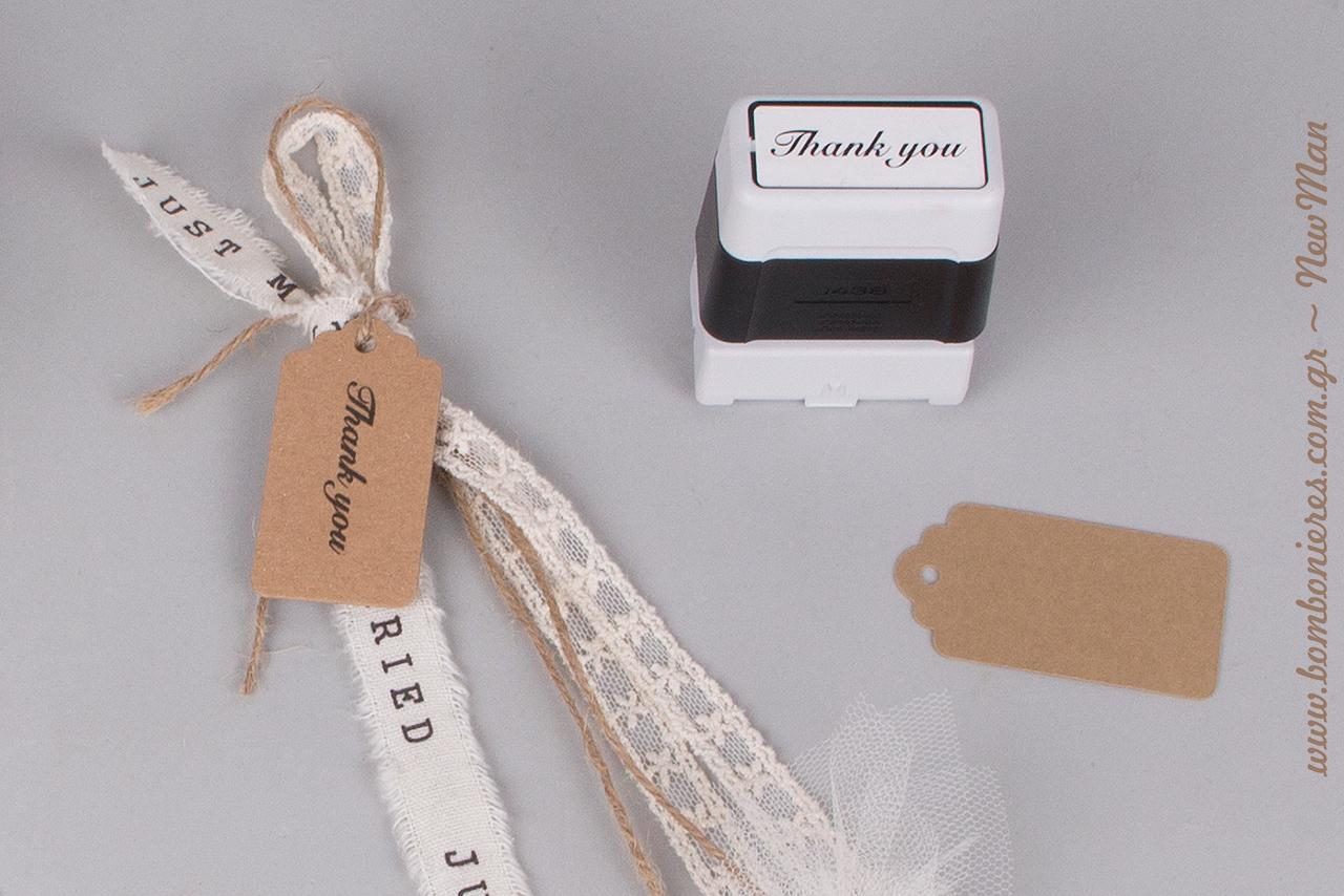 Κορδέλα Just Married, φυτίλι κέντημα σε τούλι, σφραγίδα Brother και ετικέτες Eco Brown είναι μερικά από τα υλικά που θα χρειαστείτε.