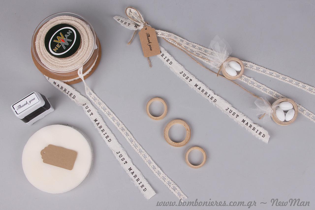 Κρεμαστή μπομπονιέρα Just Married Bamboo για ένα αιθέριο και κομψό ενθύμιο της σημαντικής σας ημέρας σε ιδιαίτερα οικονομική τιμή..