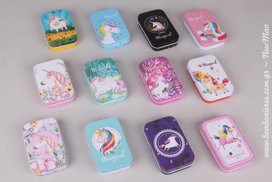 Μεταλλικά κουτιά με θέμα μονόκερω (60x90x30mm) σε 12 διαφορετικά σχέδια και χρώματα για τις μπομπονιέρες της βάπτισης (αγόρι + κορίτσι).