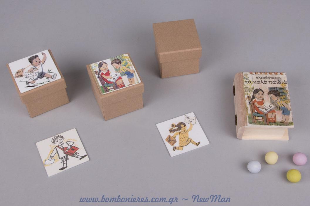 Μπομπονιέρα «Αλφαβητάριον» σε δυο εκδοχές για τη βάπτιση του μικρού ή της μικρής σας σε vintage, νοσταλγικό ύφος.