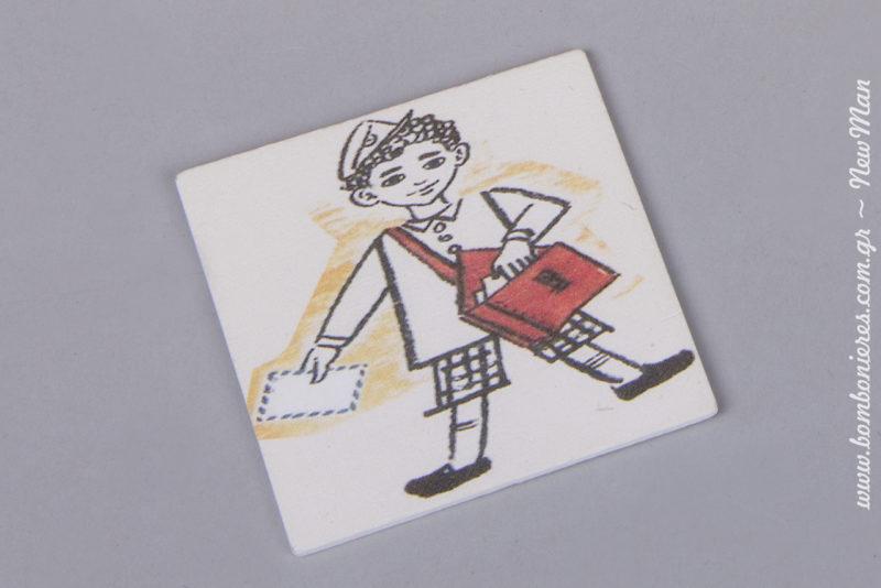 «Nά τος ο Σγουρός που έχει σγουρά μαλλιά. Παίζει τον ταχυδρόμο, έχει μεγάλη σάκα», ξύλινη πλακέτα με σχέδιο από το Αλφαβητάρι (6 x 6cm).