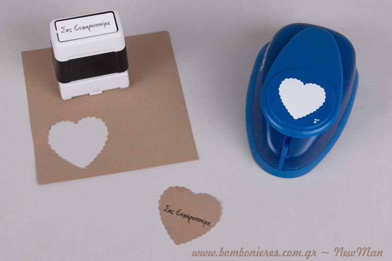 Δαντελένιες καρδιές με ευχαριστήριο μήνυμα για την μπομπονιέρα «Ανοιξιάτικη γη» με εργαλείο πέρφο Jumbo και σφραγίδα Brother.