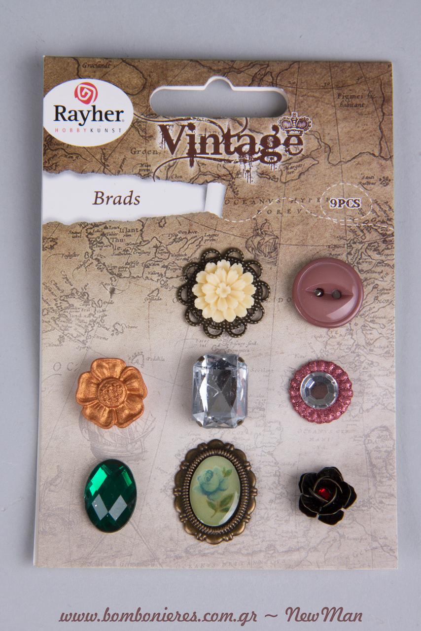 Διακοσμητικά καρφάκια Vintage Roses, μια εναλλακτική διακοσμητική πρόταση για το δέσιμο δαχτυλίδι στην τούλινη μπομπονιέρα σας.