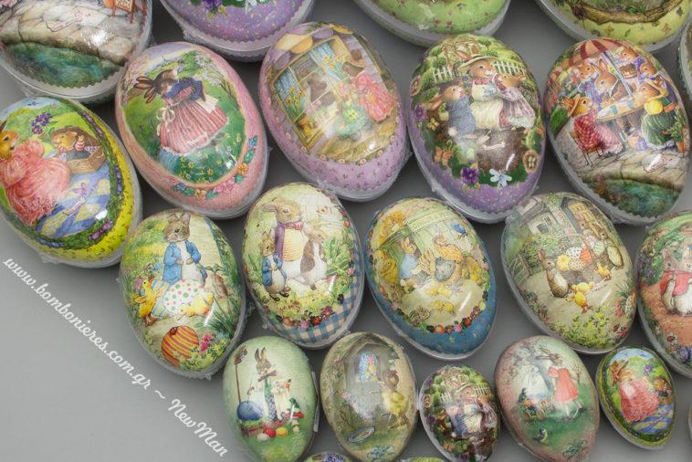 Πασχαλινά κουτιά- αβγουλάκια σε ρετρό ύφος και σε τρία διαφορετικά μεγέθη (9cm, 12cm, 25cm) για τη διακόσμηση ή τα δωράκια σας.