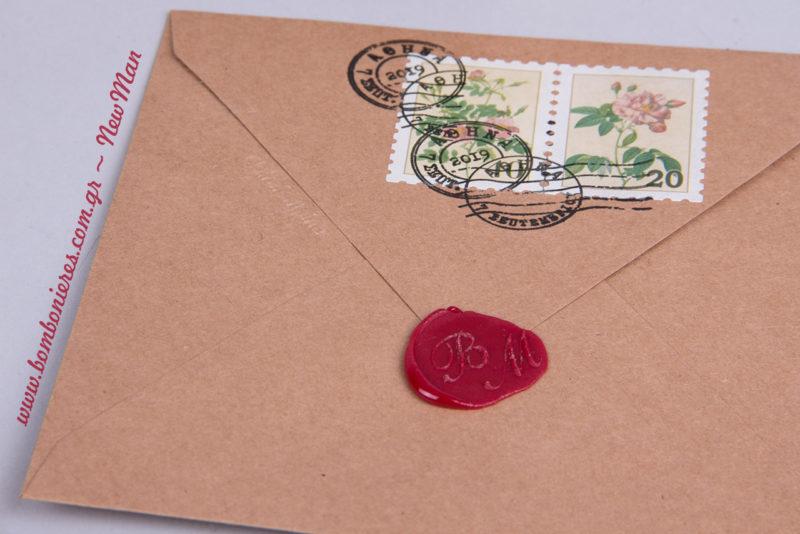 Φάκελος kraf Pollen (140 x 140mm) σε φυσική απόχρωση για τις προσκλήσεις του γάμου σας. Διατίθεται σε συσκευασία των 20 τεμαχίων.