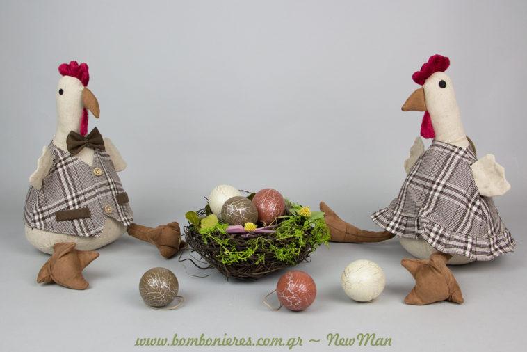Ζευγάρι κόκορα και κότας (25 x 18cm), κρεμαστά περλέ αβγουλάκια και φωλιά με χόρτα (φ. 17cm) για την πασχαλινή σας διακόσμηση!