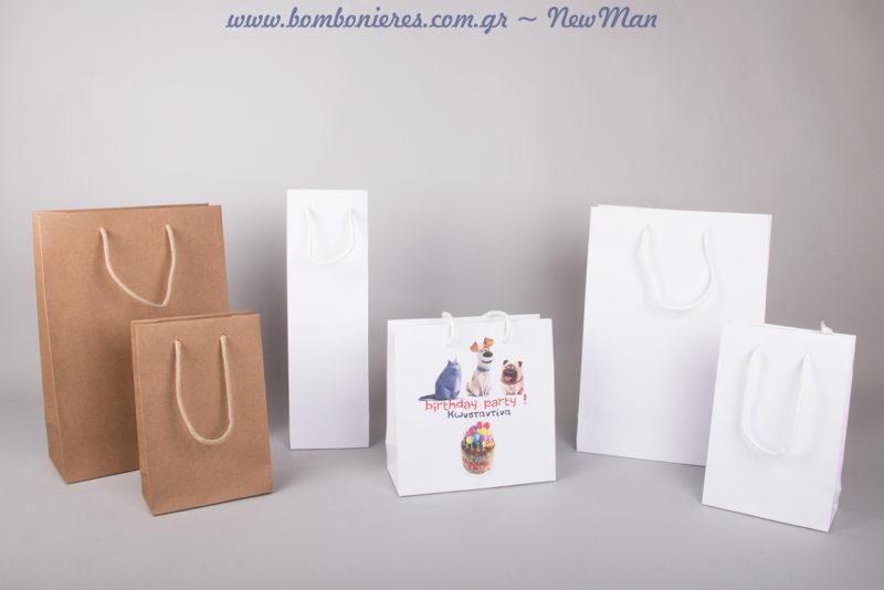 Χειροποίητα χάρτινα τσαντάκια σε λευκή ή φυσική (kraft) απόχρωση.