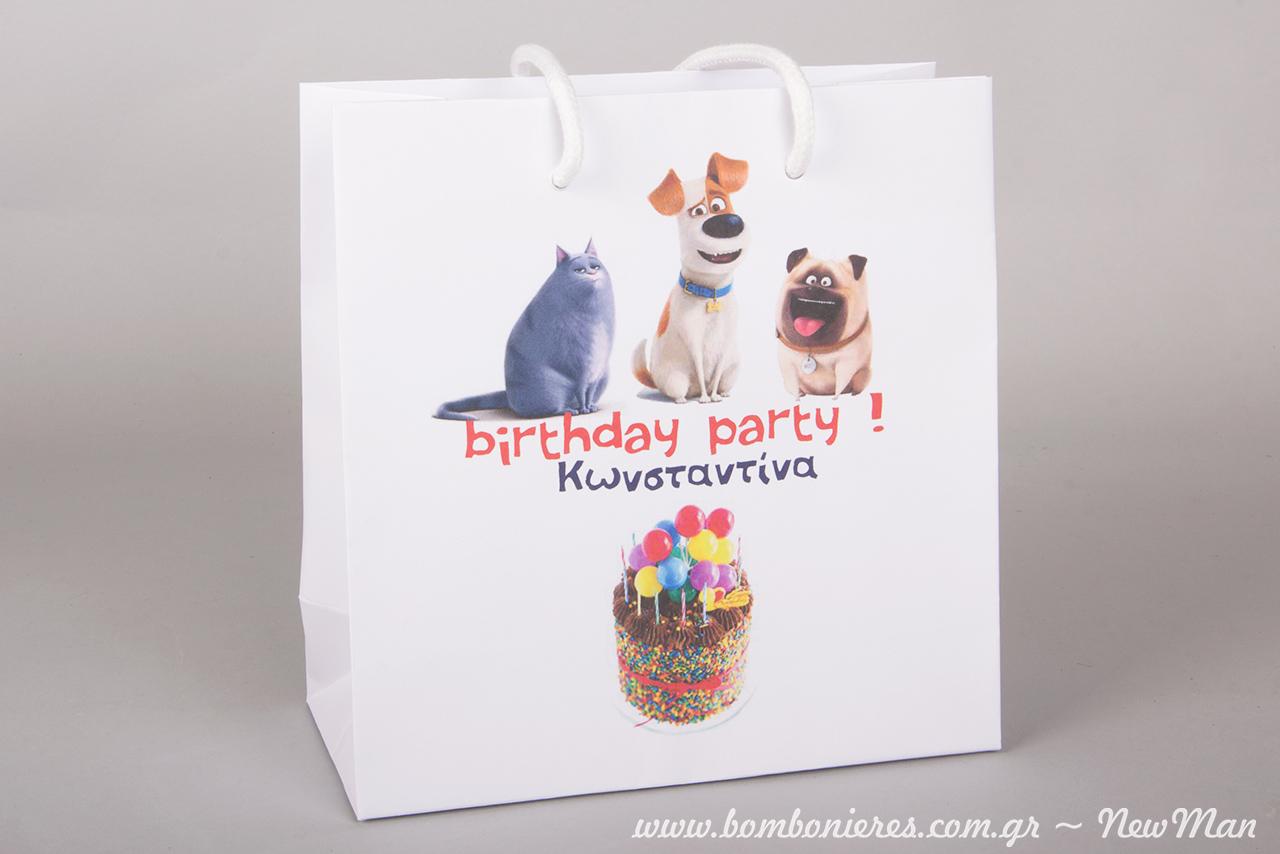 Θέμα «Μπάτε σκύλοι αλέστε» για τα Custom Paper Bags που θα χρειαστείτε για το παιδικό πάρτι.
