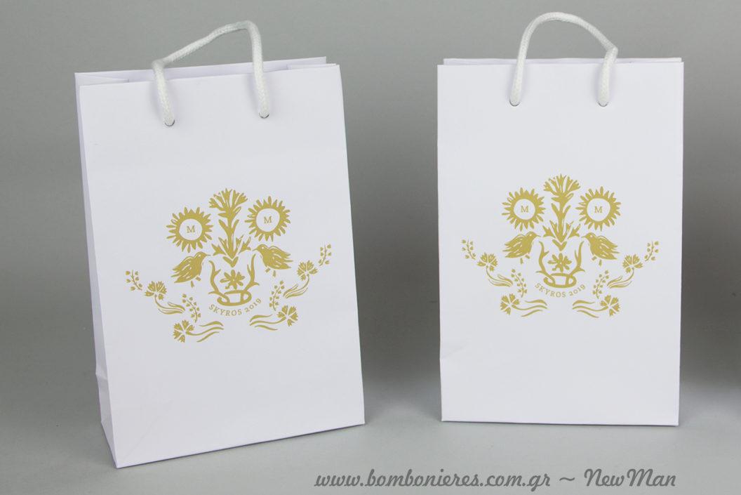 Τα δικά σας Custom Paper Bags μπορούν να τυπωθούν κι από τις δυο πλευρές ή να τυπωθούν σε περισσότερες αποχρώσεις (τετραχρωμία με ψηφιακή εκτύπωση).