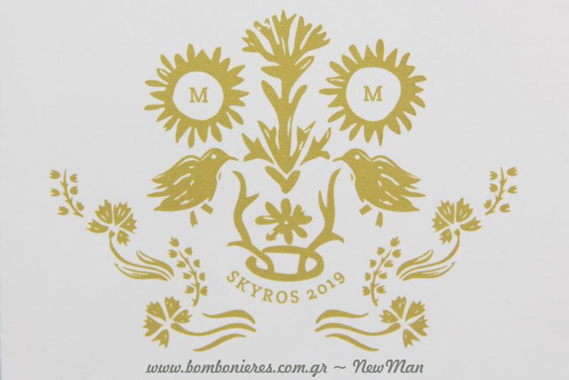 Η Μυρσίνη κι ο Μενέλαος επέλεξαν το συγκεκριμένο σχέδιο σε χρυσαφένια απόχρωση για τα δικά του συμβολικά δωράκια. Δεν είναι πανέμορφο;