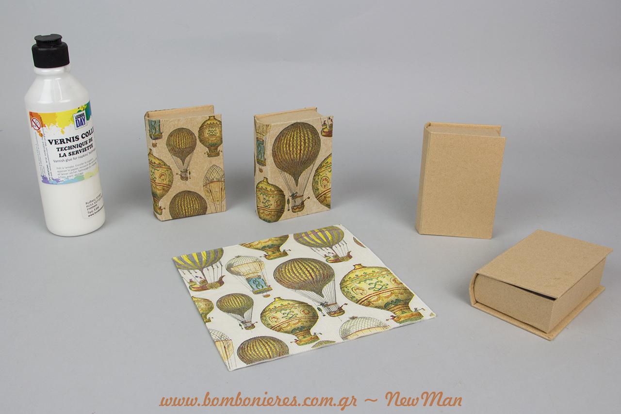 Για τη δημιουργία της θα χρειαστείτε μεταξύ άλλων: χάρτινα κουτιά/βιβλία, χαρτοπετσέτες 3φυλλες εμπριμέ και κόλλα για χαρτοπετσέτες.