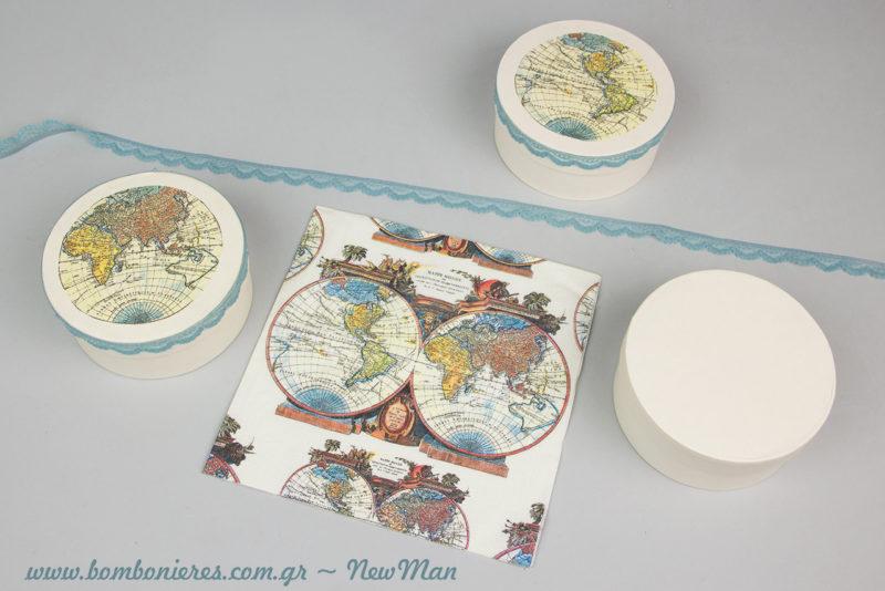 Με την τεχνική του ντεκουπάζ δημιουργήσαμε τις ξεχωριστές αυτές μπομπονιέρες με θέμα τον παγκόσμιο χάρτη και την υδρόγειο, που θα κλέψουν καρδιές.