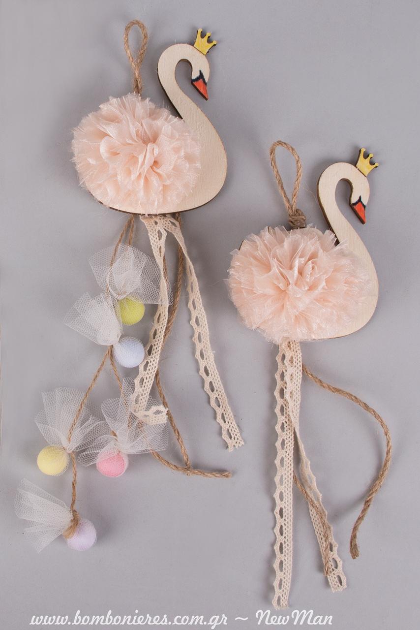 Πανέμορφοι διακοσμητικοί κύκνοι (8 x 10cm) για την μπομπονιέρα της πανέμορφης μικρής σας πριγκίπισσας.